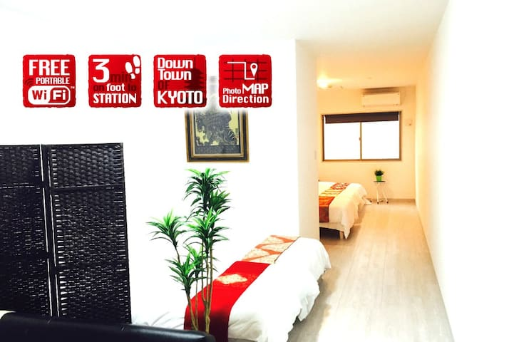 2B]Center of Kyoto! 3min to Station!DownTown area
