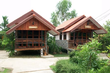 Suan Komaak Rattanabu Cottages