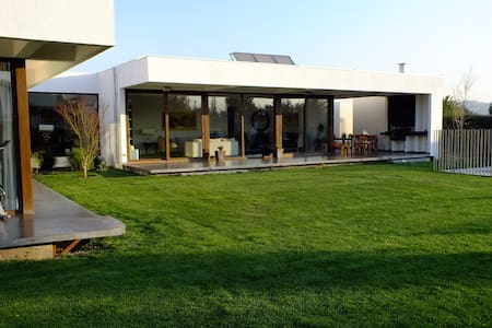 Beautiful and Modern Family House - Chicureo
