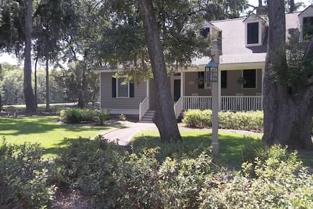 "Best Rates! ""Serenity Oaks"" Cottage - Murrells Inlet - Villa"