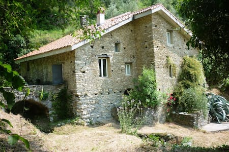 Antico Mulino - Casanova Lerrone - บ้าน