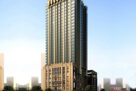 25楼望江景,一德路地铁站5分钟可到,是最多批发市场最繁华最美的好公寓 - Guangzhou - Apartemen