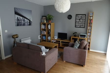 Cosy double bedroom in City Centre - Liverpool