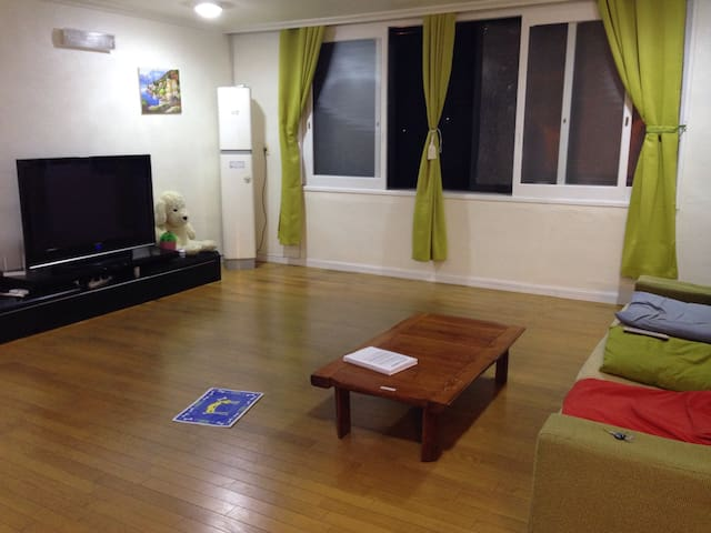 Located close to downtown - Daegu - Hus