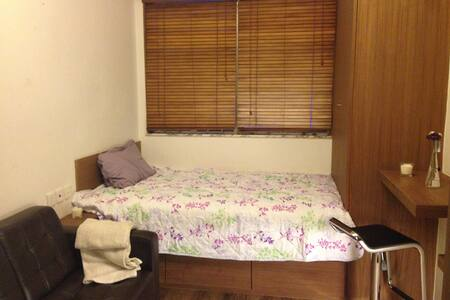 Cozy Studio in the Heart of HK - Apartment