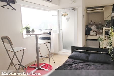Cozy&Clean, nearest Sta & GyoenPark - Shibuya-ku - Appartement