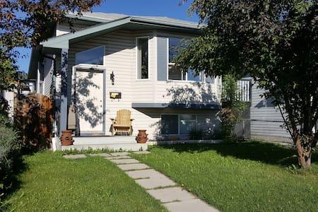 La Casa de Bea - Calgary - Rumah