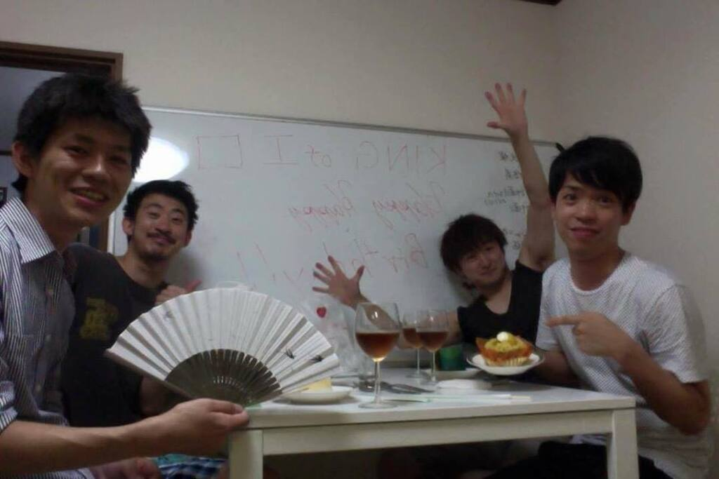 The photo from birthday party for one of our members!