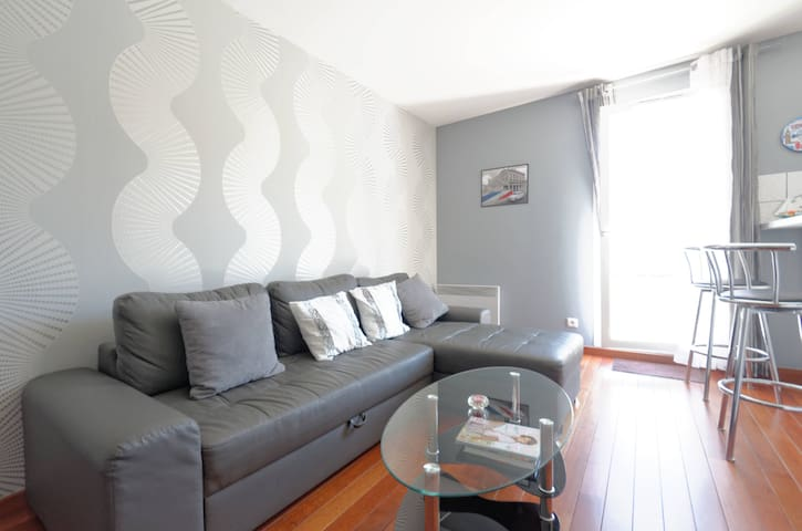 Stylish apartment with nice balcony - Bussy-Saint-Georges
