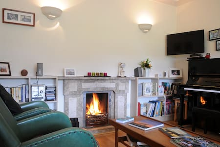Spacious comfortable  en suite double bedroom - Killorglin - House