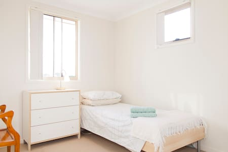 Modern apartment near Brisbane - Morningside