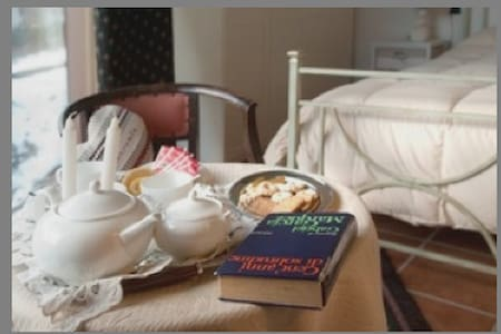 Room Romantica Edera con colazione  - edolo - Bed & Breakfast