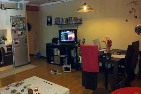 Habitación en piso juvenil, centro. - Salamanque - Bed & Breakfast