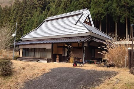 OLD  FARM  INN  BY STREAM IN Mt. - 朝来市生野町黒川 p15ー1 - House