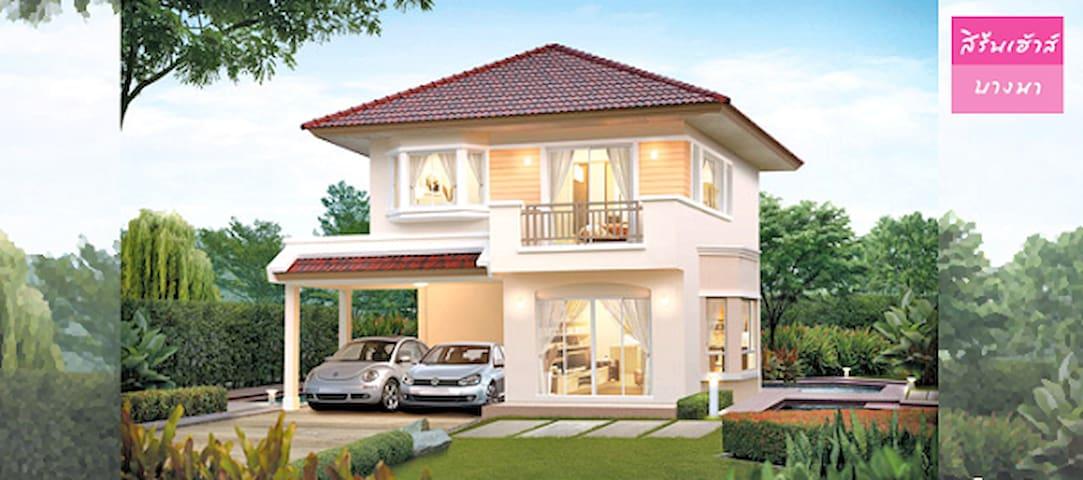 TH - House