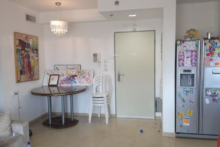 Entire apartment near the airport - Rishon LeTsiyon - Apartament