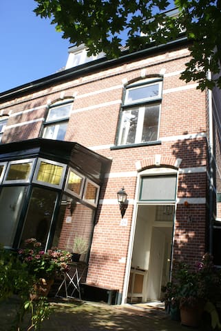 Nice familyhouse close to Amsterdam - Bussum - Casa