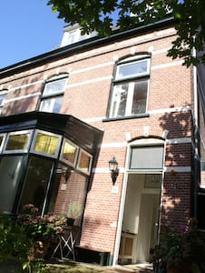 Nice familyhouse close to Amsterdam - Bussum - Haus