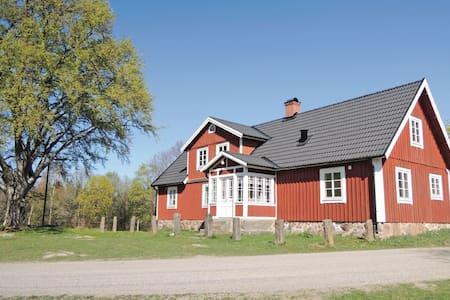 Stora Bökön, Lönsboda