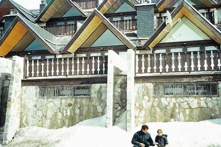 Sierra Nevada duplex-loft 7 plazas - Monachil