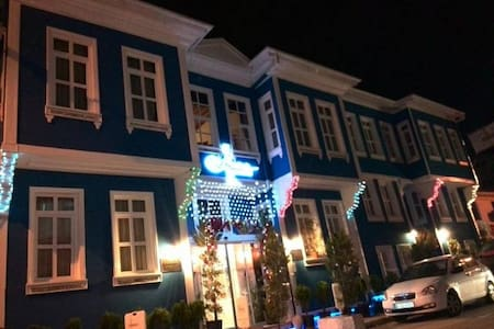 ESMAN BUTİK OTEL - BURSA - Bed & Breakfast