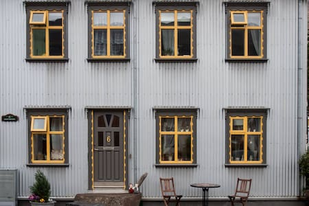Richters - Private House - Ísafjörður