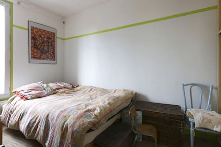 Beau T2 à 10 min de Paris. - Bagnolet - Apartment