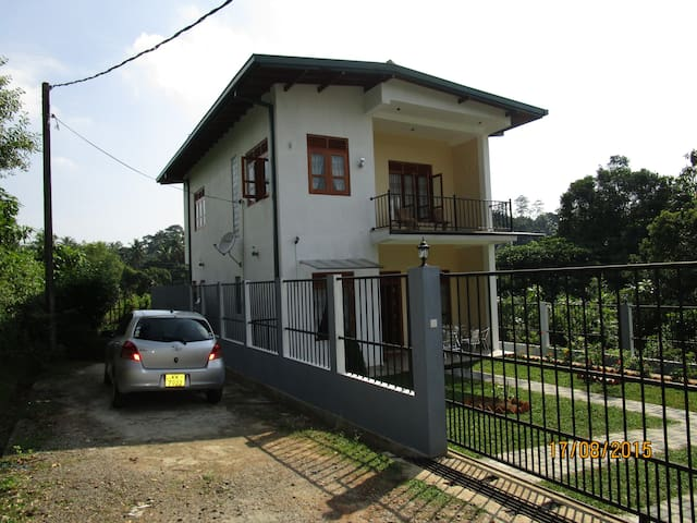 A quiet and elegant residence - Colombo - Talo