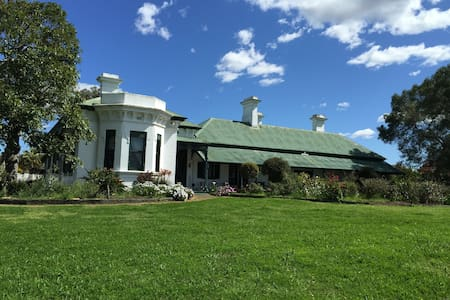 Lochinvar House B&B (Hunter Valley) - Lochinvar