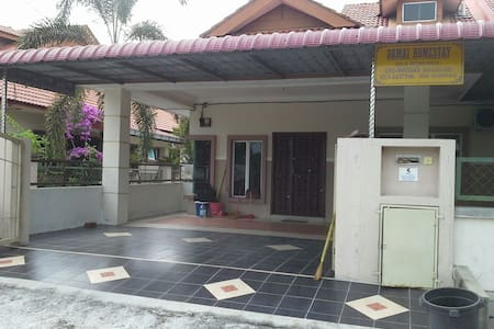 Homestay next to UiTM Seri Iskandar - Seri Iskandar