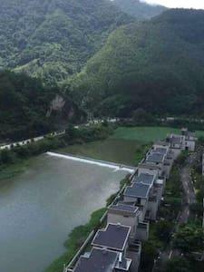 清静、清风,还可枕着潺潺溪水入眠,浪漫情侣度假房 - Fuzhou - Lägenhet