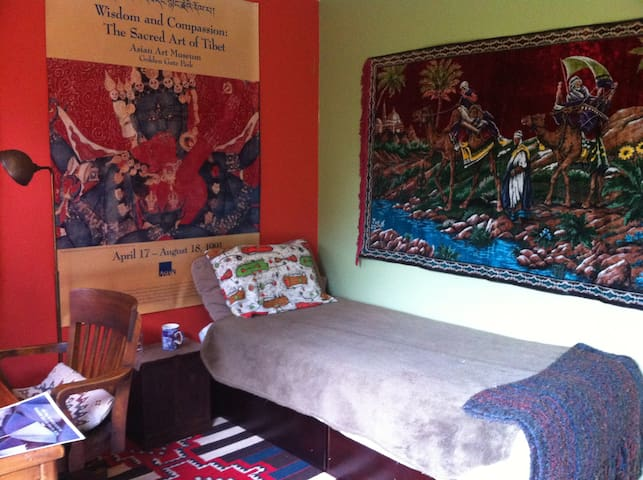 Bay Area room with private garden - Richmond - Hus