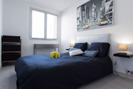 CENTRAL NICE  APPT 2 bedrooms + Living + FREE PARK - Toulouse - Daire