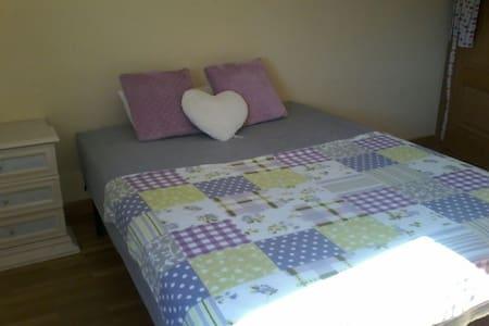 Espacio tranquilo y acogedor para ty - Alcalá de Henares - Apartment