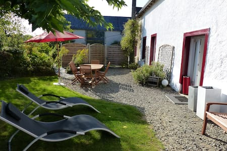 Gîte rural familial situé à 12 kms au nord de Rennes - Chasné-sur-Illet - Haus