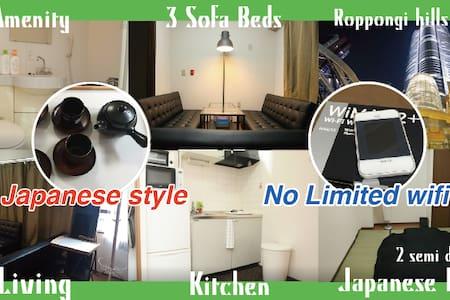 Roppongi-Azabuhouse 5beds room-212 - Huoneisto