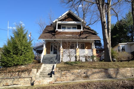 The Craftsman House - Berkeley Springs - 独立屋