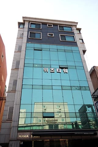 WIZTOWER clean&cozy private room(female only) - Seocho-gu - Bed & Breakfast