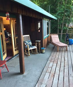 Private Cabin-style Room in the Redwood Forest - Felton - Hus