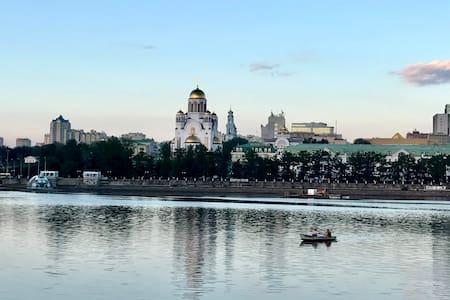 Ваш уютный дом Your cosy flat in Ekaterinburg