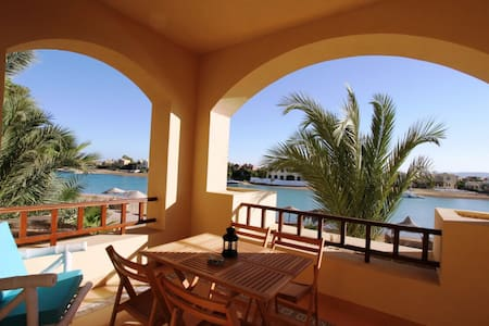 Cozy little 2 BR studio ElGouna - Hurghada