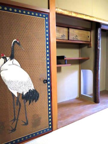 Japanese TATAMI room - Higashiyama-ku, Kyōto-shi - House