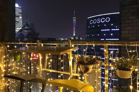 住在珠江新城CBD私家影院,拥抱小蛮腰 - 广州市 - Apartment