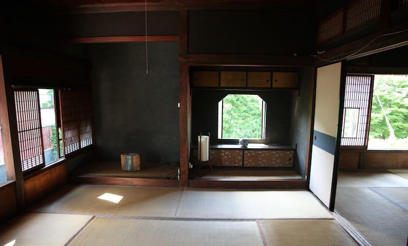 Homely old house Japanese-style - Tsuru-shi - บ้าน