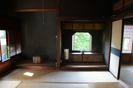 Homely old house Japanese-style - Tsuru-shi - 一軒家