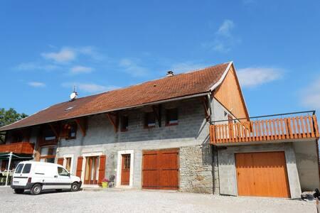 Appartement dans une ancienne ferme - Cornier - Квартира