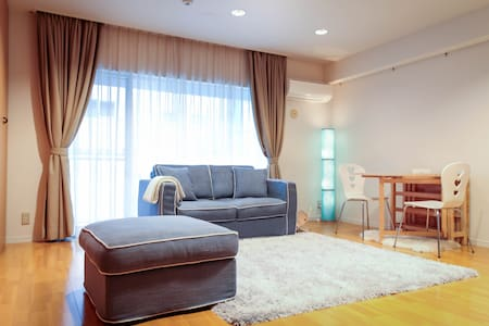 Shibuya St. 4min, 55 sqm Luxury apt - Appartement