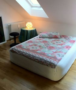 Cosy Room Close To The River - Heidelberg - Wohnung