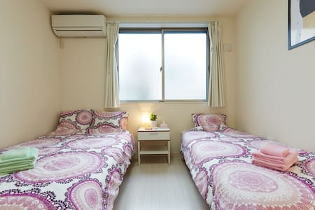 UENO Area-Local Neighborhood! Convenient Access #4 - Adachi-ku - Apartment