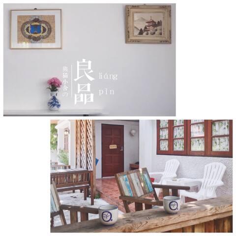 邻近素万那普机场/别墅小院/Pandas Hotel/独立单间/大床房